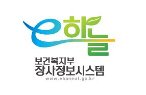 e하늘 보건복지부 장사정보시스템 www.ehaneul.go.kr