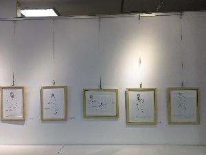김수연 초대개인전, story of Mt 무등(갤러리전시)