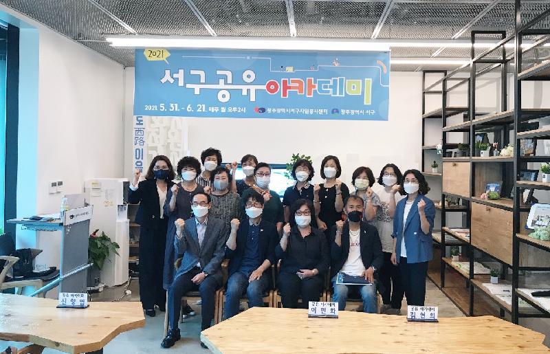 공유 아카데미, 김성훈 광주흥사단 공동대표-슬기로운 공유생활 강의3