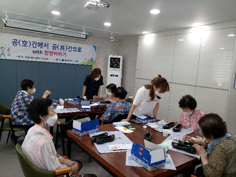 한양바라기(한양아파트입주자대표회의)-마음돌봄2